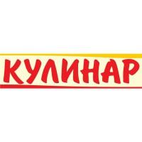 Работа. Пекарь - универсал. Харьков