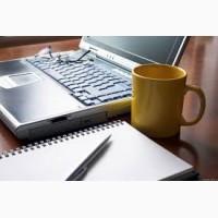 Робота онлайн, дистанційна, неповний день