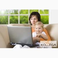 Работа для мам в декрете без вложений