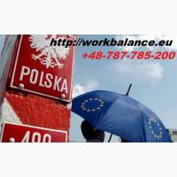 Работа за рубежом для украинцев. Монтажник м/к и вентиляции